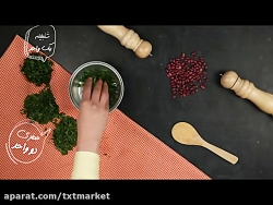 نمونه استاپ موشن آشپزی ...