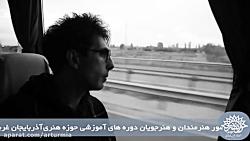 اردوی فرهنگی بازدید از ...