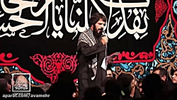 آب و گلم سرشته شد به عشق تو زینب-واحد-شب اول صفر 96-حاج ابراهیم رحیمی