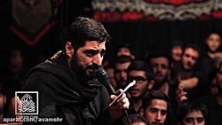 پناه روزای بی کسی چرا به دادم نمیرسی-شور -شب اول صفر 96-حاج سید مجید بنی فاطمه