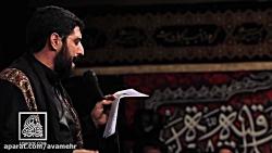 زینب آمد شام را یکباره ویران کرد و رفت-واحد-شب اول صفر 96-حاج سید مجید بنی فاطمه