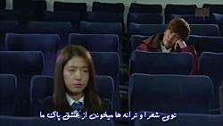 ❤ میکس عاشقانه سریال کره ای وارثان با آهنگ مصطفی فتاحی – عشق آریایی ❤