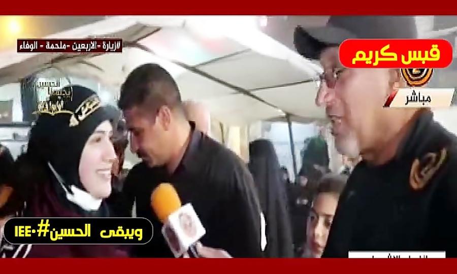 موكب لبنانی فی خان الربع_النجف لخدمة زوار اربعینیة الامام الحسین(ع)