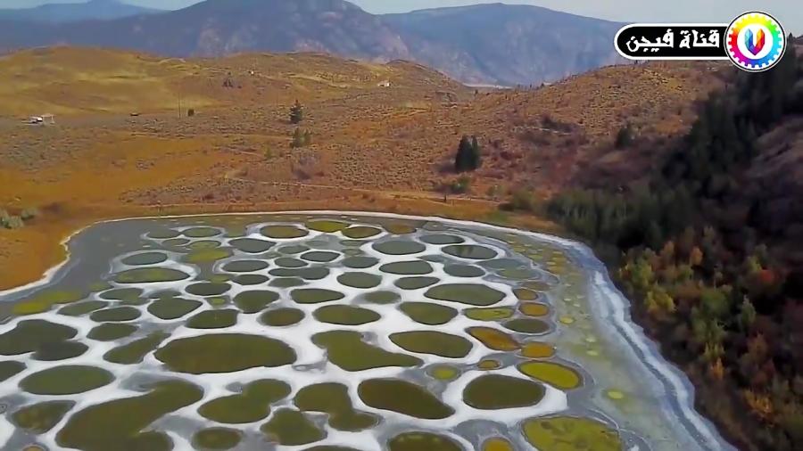 مکان های طبیعی شگفت انگیز در سراسر جهان که هرگز ندیده اید