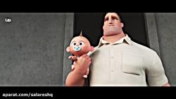 انیمیشن سینمایی شگفت انگيزان 2 2018 دوبله فارسی سانسورشده با کیفیت عالی HD