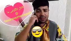 گروه هنری حسن پور