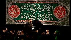 شهادت امام حسن مجتبی (ع) - ای سلام حسین حسن   ای تمام حسین حسن