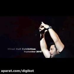 دف نوازی محمدرضا گلزار با گیتار در کنسرت