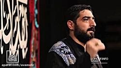 اباالفضل باوفا علمدار لشکرم،بر مشامم-واحد-شب دوم صفر 96-حاج سید مجید بنی فاطمه