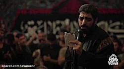 پناه روزای بی کسی،چرا به دادم نمیرسی-شور-صفر 96-شب اول-حاج سید مجید بنی فاطمه