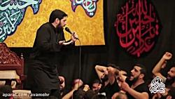 برای آنکه خواب ندارد چه فایده-روضه-دهه دوم صفر 96-شب دوم-حاج سید مجید بنی فاطمه