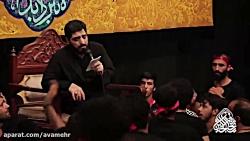 پناه روزای بی کسی،چرا به دادم نمیرسی-شور-صفر 96-شب دوم-حاج سید مجید بنی فاطمه