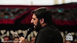 حرف من از قدیمه،عشق من این نوکریمه-شور-صفر 96-شب دوم-حاج سید مجید بنی فاطمه