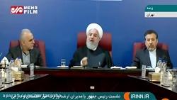 روحانی: نام دکتر سیف برای همیشه در تاریخ ایران خواهد ماند