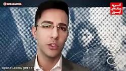 آیا با سفر نتانیاهو به عمان، منافع منطقه ای ایران به خطر افتاده است؟