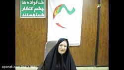 پیام منتهی زهرایی، مادر یکی از اسیران فرقه رجوی به فرزندش