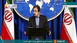 ماجرای تماس کارمندان «ایران اینترنشنال» با سفارت ایران