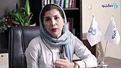 زایمان در آب - دکتر الهام آذین مهر - دکترتو