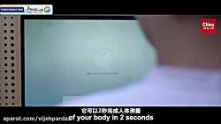 اولین دوربین سه بعدی در آسیا
