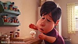 انیمیشن کوتاه Bao 2018