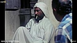 با فیلیمو خاطرات دورِ د...