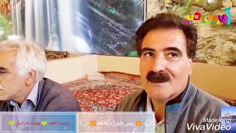 گزارش زیبای گزارشگر نوجوان خبر آفرین، میلاد حاجی پور از منطقه زیبای گردشگری استا