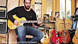 آموزش گیتار الکتریک قسمت دوم