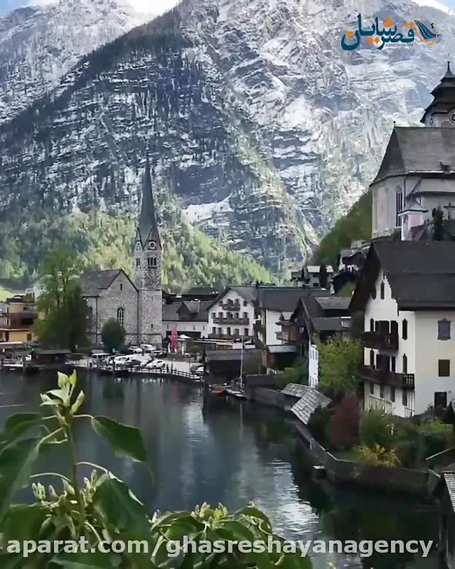 کشور اتریش -قصر شایان