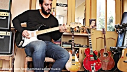 آموزش گیتار الکتریک تو...