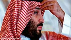 نقش محمد بن سلمان در قتل خاشقجی