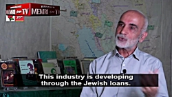 Iranian Researcher Rahmani Denies Holocaust,Says The Jews Control the Oil