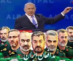 ترسیدن نتانیاهو از قدرت ایران و سپاه پاسدارن