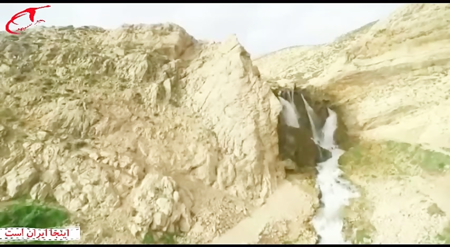 آبشارشیخ علی خان