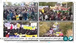 نگاهی گذرا به عظمت پاسخ محکم مردم ایران به آمریکا در راهپیمایی 13 آبان 97