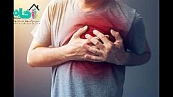 درمان گیاهی بیماری های قلب و عروق به روش خانگی