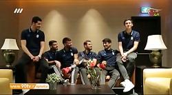 گفتگو جالب و طنز با بازیکنان تیم ملی نود 7 فروردین