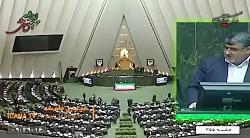 کار مجلس همه چیز غیر از فکر رفع گرفتاری مردم