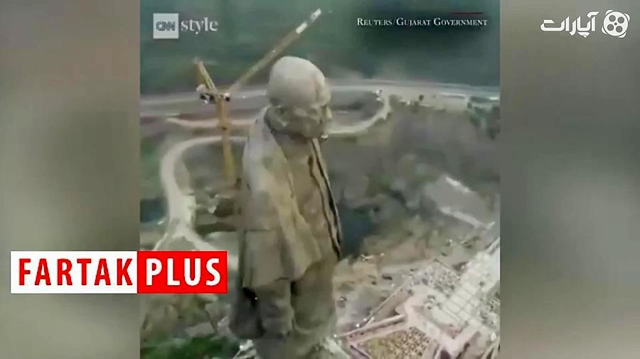 رونمایی از بلندترین مجسمهی جهان با ۱۸۲ متر ارتفاع +فیلم
