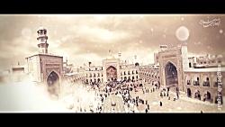 نماهنگ، ای علی موسی الرضا(ع) مهربان خورشید تابنده