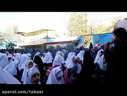 ویژه برنامه مهر حسینی 97