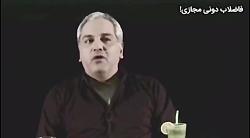 انتقاد مهران مدیری به ف...