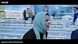 جدیدترین نقش آفرینی زن معتاد در سینمای ایران - سارا بهرامی در فیلم داکوب