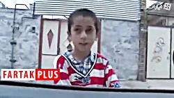 خاطرات شنیدنی از پذیرایی «بی بی رقیه» از زائران امام رضا (ع) + فیلم