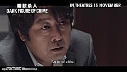 تریلر فیلم جنایی Dark Figure...
