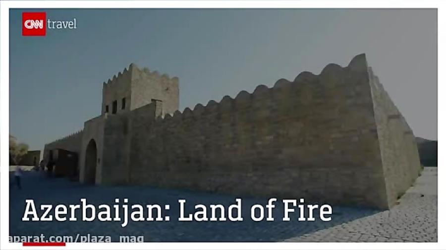 آتشگاه باستانی در آذربایجان - پلازامگ