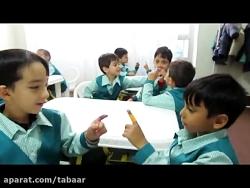 نمایش دوست های ریزه میزه(کلاس خانم حسینی)