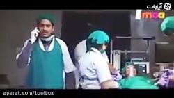 گوشه هایی از یک فیلم طنز هندی :)