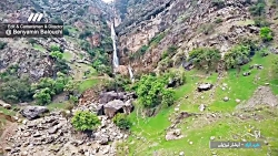 آبشاری عجیب در ایران (نیوژان)