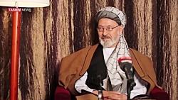 مصاحبه خبرگزاری تسنیم با کریم خلیلی رئیس شورای عالی صلح افغانستان