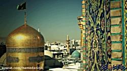 تصاویری جالب از حرم امام رضا(ع) همراه با قطعه آمده ام ای شاه پناهم بده